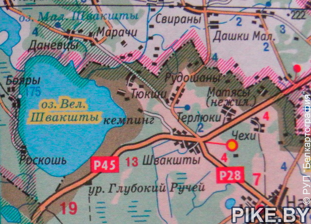 Озеро Большие Швакшты