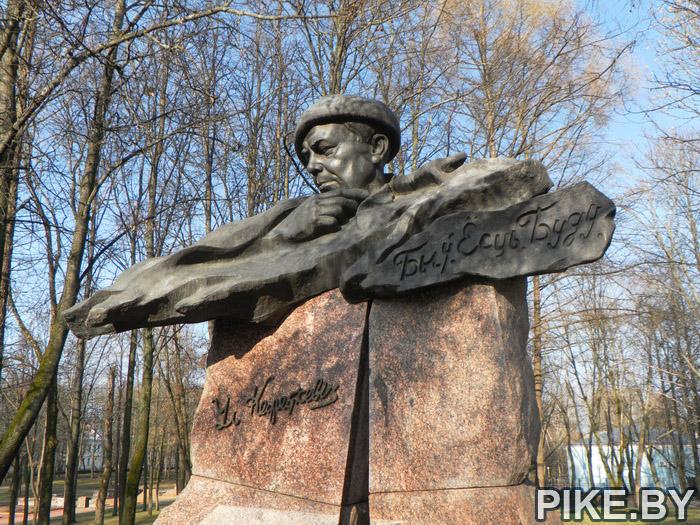 Владимир Короткевич памятник
