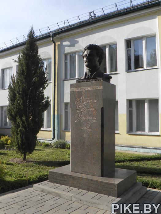 Довнар-Запольский