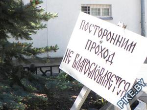 Свято-Никольский