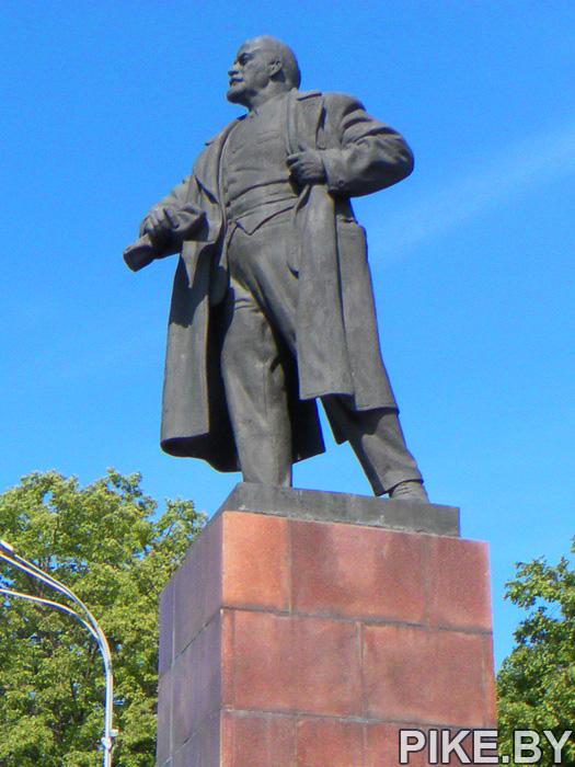 Ленин, памятник