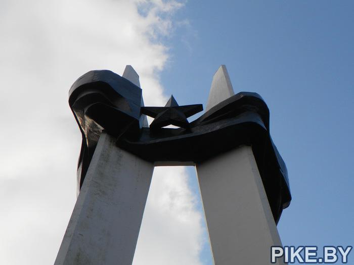 Молодечно мемориал в память Великой Отечественной войне