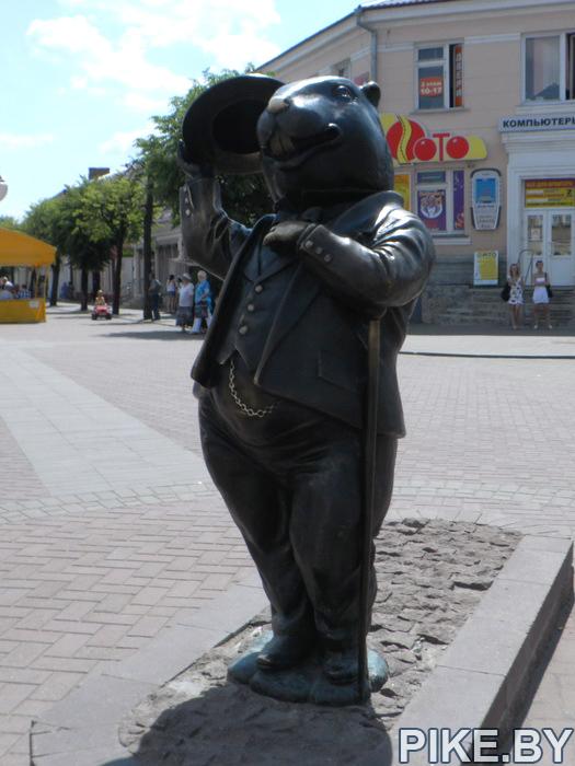 Брбр памятник