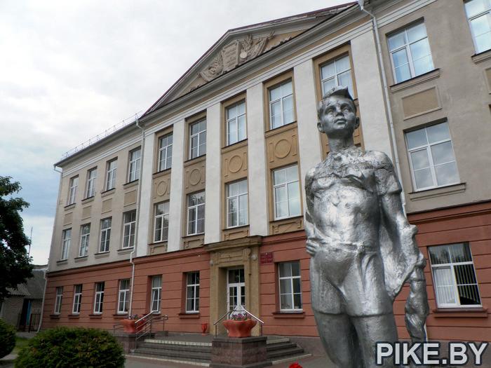 Ошмянская гимназия