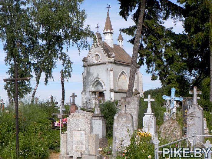 Солы кладбище
