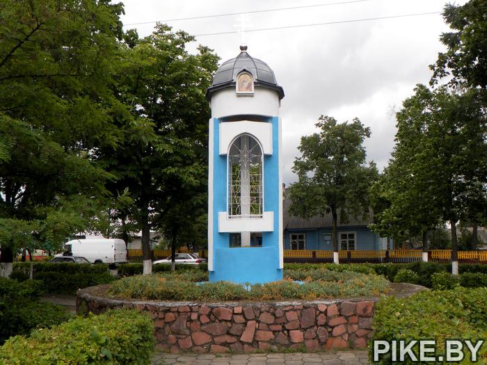 Православная часовня