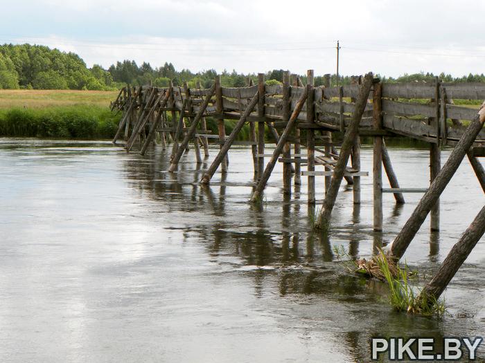 Вилейка Козий мост