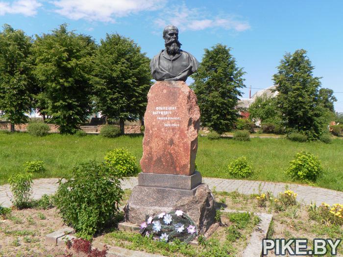 Франциск Богушевич памятник Жупраны