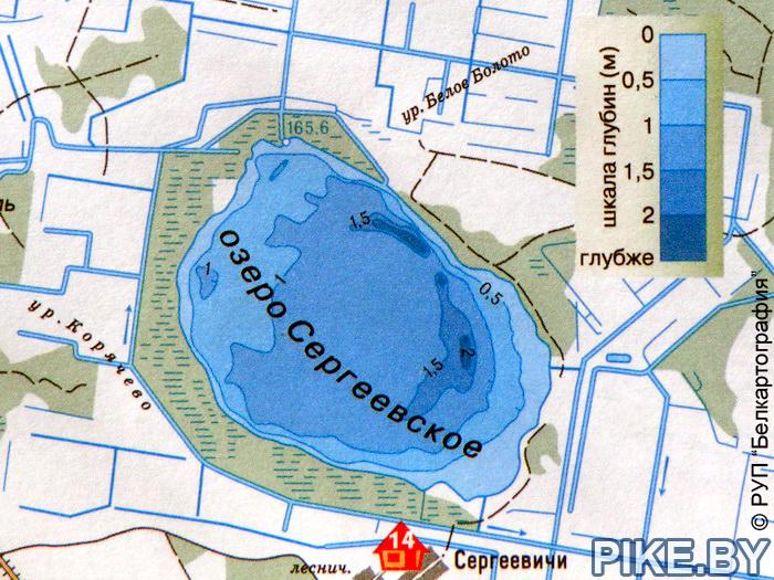 Сергеевское озеро