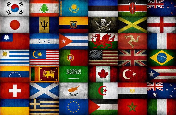 Страны для отдыха