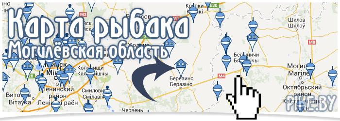 Карта рыбака Могилевской области