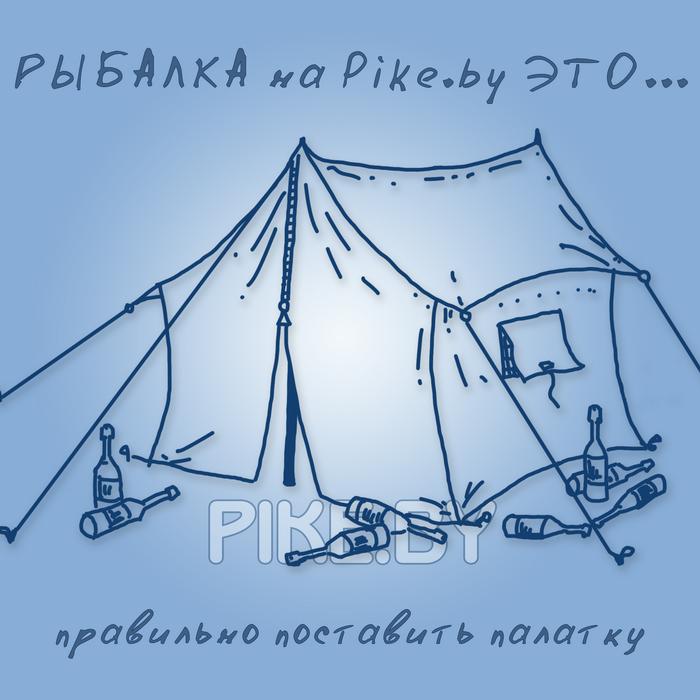 поставить палатку зимой