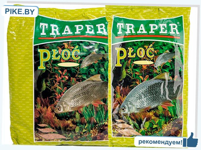 Прикормка Traper Ploc (Плотва)
