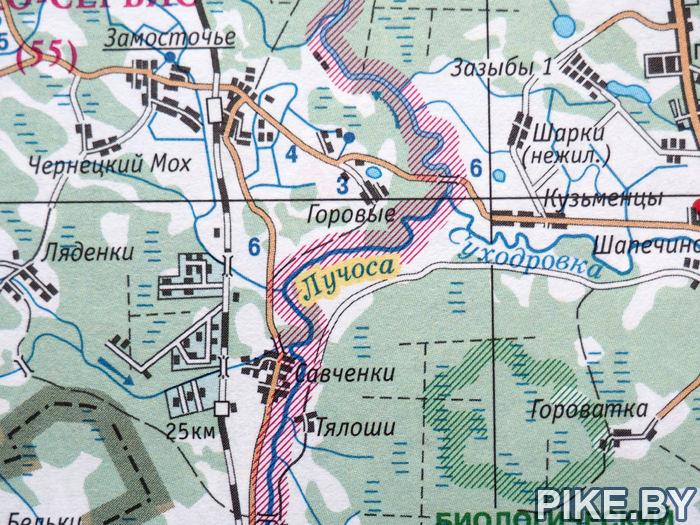 Река Лучоса
