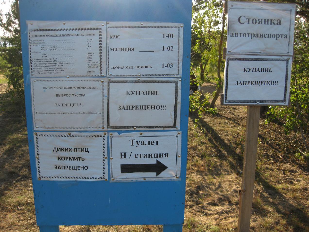 Предыстория.Первое знакомство с водоёмом произошло в далёкие 1987-88 ... | Отчеты о рыбалке в Беларуси