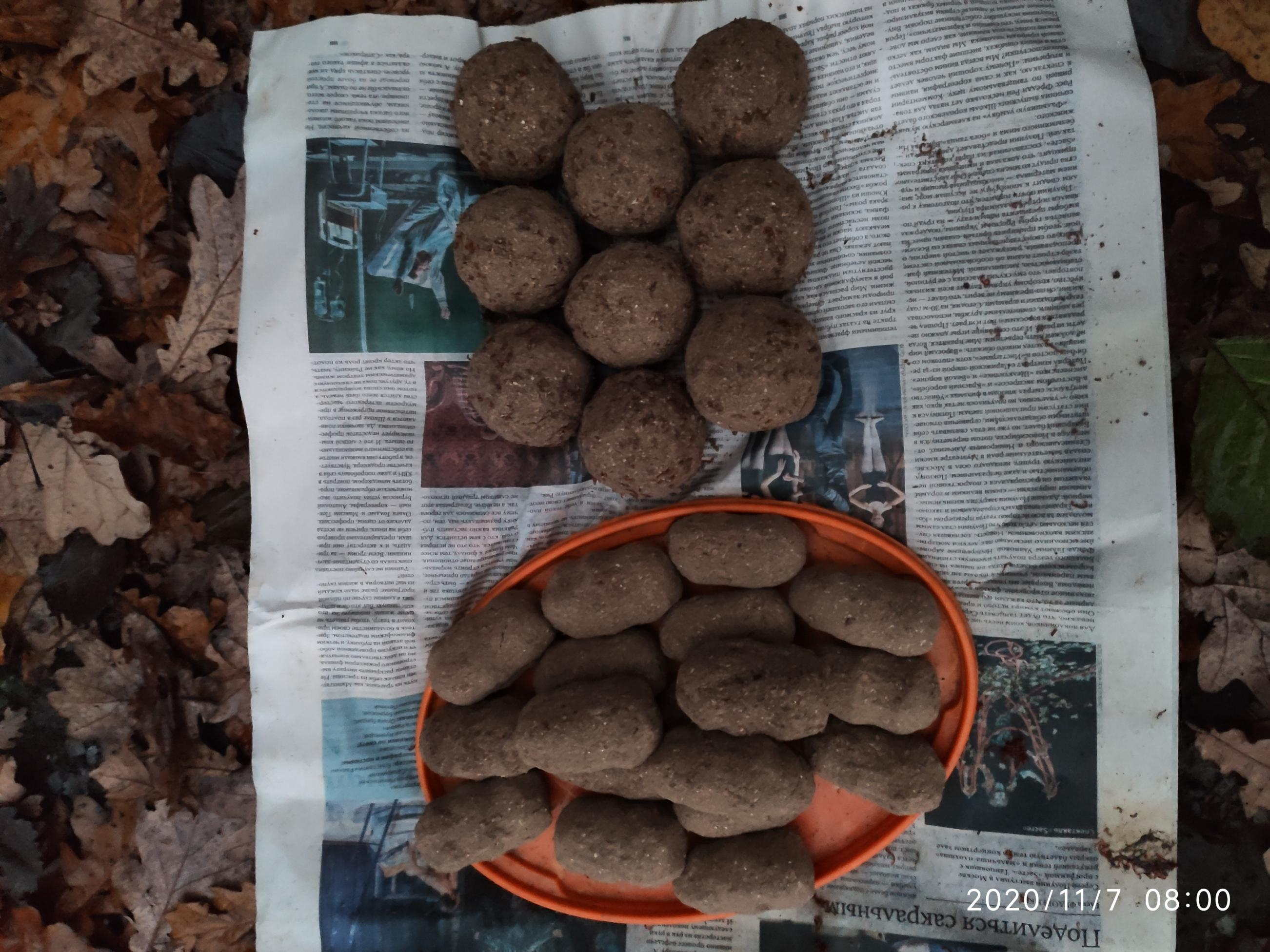 Ехал сегодня с целью поматчевать на глубине в ... | Отчеты о рыбалке в Беларуси